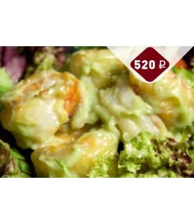 Салат с креветками васаби